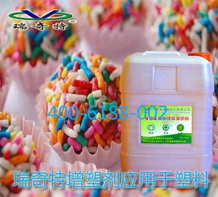 耐高低温增塑剂多少钱一公斤