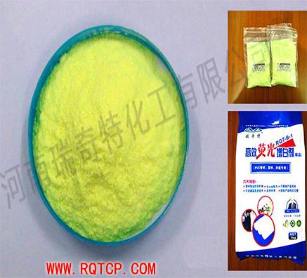 PVC管材荧光增白剂哪种较好用
