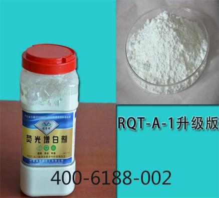 涂料增白剂的正确添加方法