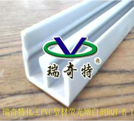 PVC管材型材用什么助剂提高产品外观和耐候性