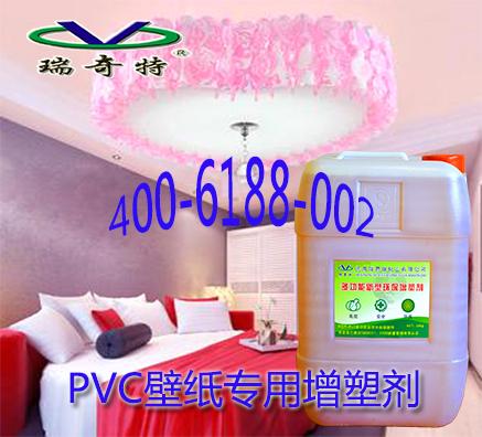 进口配方多功能增塑剂的环保时代