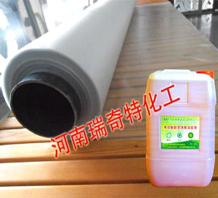 PVC压延塑料薄膜如何提高它的亮度和透明度?