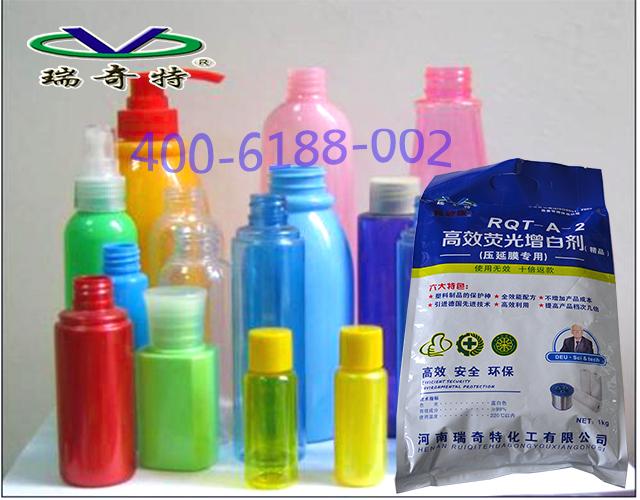 塑料增白剂