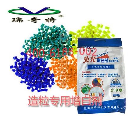 怎样做抗老化塑料颗粒