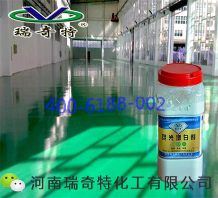 地坪漆用哪个增白剂较好用