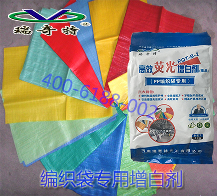 PP编织袋的增白提亮要借助哪款产品?