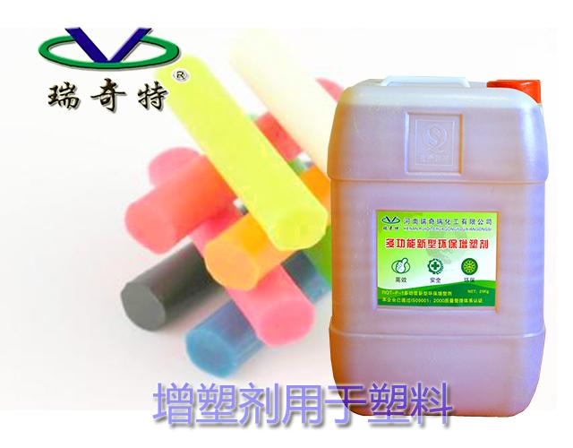 增塑剂用于塑料