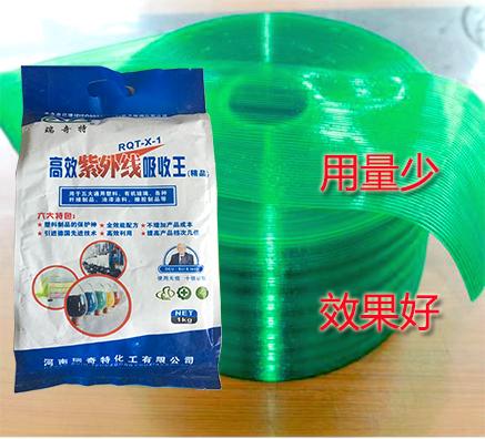 PVC卷材用哪种紫外线吸收剂好