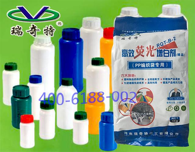 塑料化纤专用增白剂