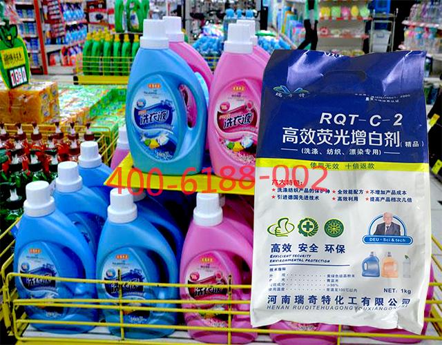 洗涤专用增白剂