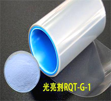 塑料表面光亮剂增加亮度用哪种助剂