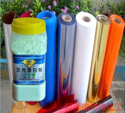 什么塑料增白剂让压延膜更白更亮