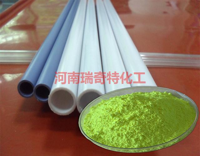 PVC管材型材专用增白剂
