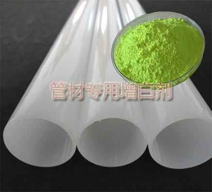 硬质管材应用增白剂哪个厂家质量最稳定