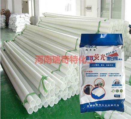 管材专用增白剂价格