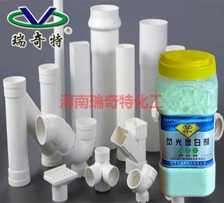硬质PVC管专用增白剂哪个型号好用