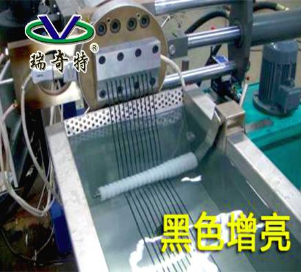 再生塑料加工应该如何选择荧光增白剂?