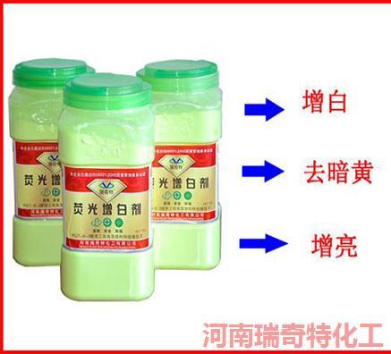 用于再生塑料的增白剂产品哪款性价比高