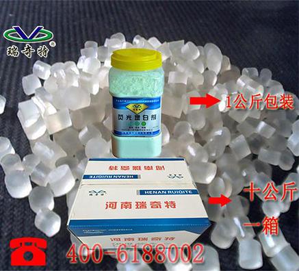 再生塑料造粒用增白剂批发供应厂家都有哪些