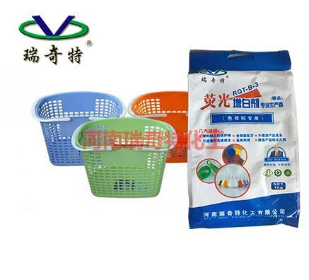 再生塑料增白用哪种型号的增白剂效果好