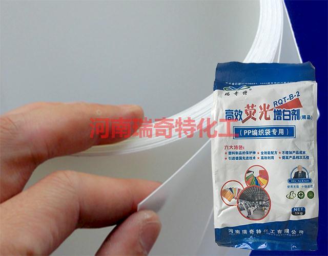 PP发泡板专用增白剂