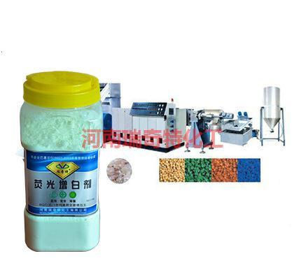 大棚膜回收再生塑料造粒用哪种型号增白剂