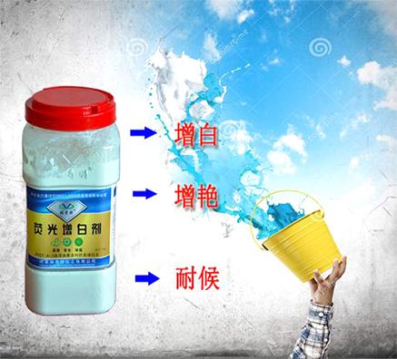 油漆用哪个品牌的增白剂质量较稳定