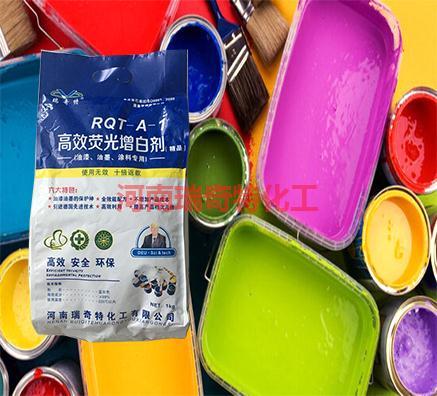 厂家直销油漆专用增白剂多少钱一公斤