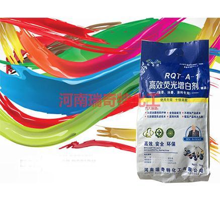用于油漆的增白剂哪家纯度高质量稳定