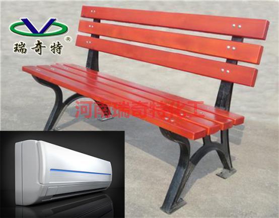 光亮剂产品应用于塑料