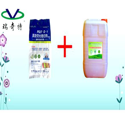 瑞奇特增白剂解决EVA玩具发泡轮白度亮度问题