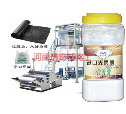 塑料吹膜专用进口光亮剂