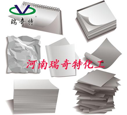 用在造纸的增白剂哪个型号比较环保