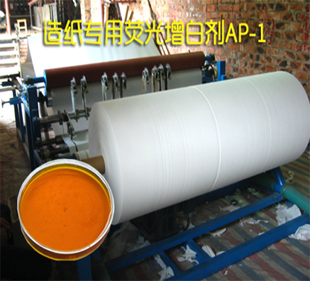 全国造纸专用液体增白剂哪家好?