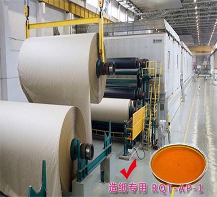 瑞奇特液体造纸增白剂厂家直销