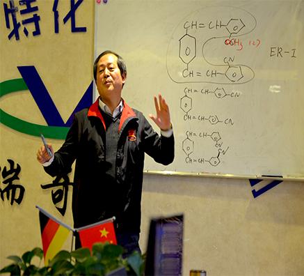 北京奥得赛吴总莅临瑞奇特化工培训荧光增白剂原理