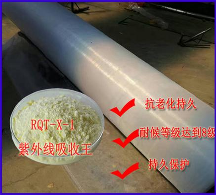 用于塑料纱网的紫外线吸收剂多少钱
