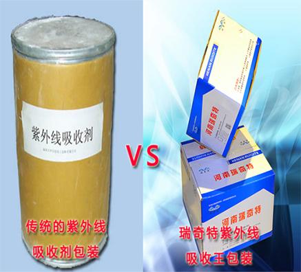 用于塑料制品的紫外线吸收剂哪款性价比高