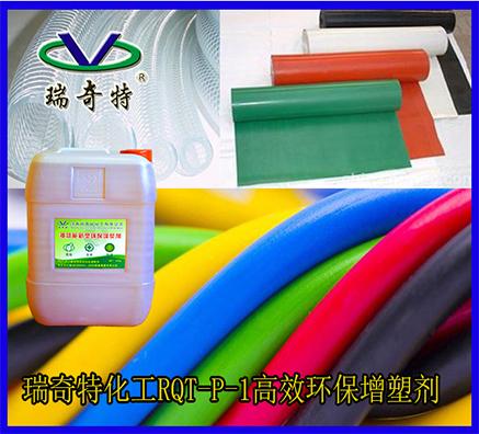 环保增塑剂在PVC塑料中的应用