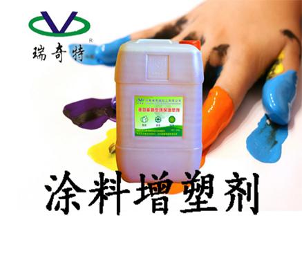 揭秘瑞奇特环保增塑剂在涂料中的应用