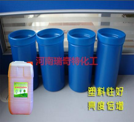 揭晓瑞奇特塑料环保增塑剂的使用方法