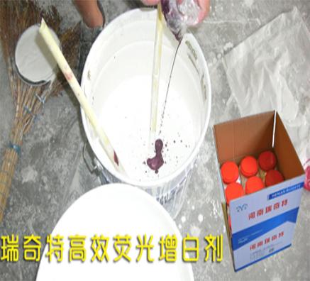 寻找一款塑料耐高温进口荧光增白剂