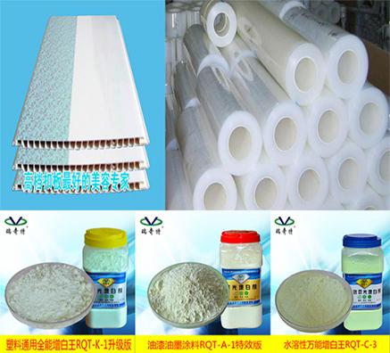 荧光增白剂专业生产厂家哪家好