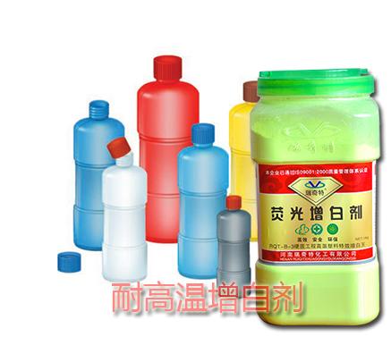 国内市场塑料耐高温增白剂有哪些生产厂家