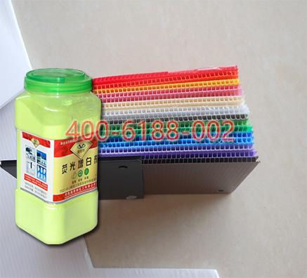 国内塑料专用的耐高温增白剂