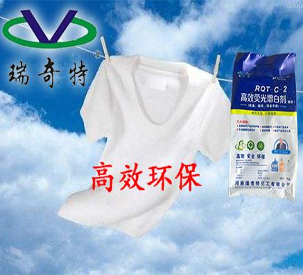 水性荧光增白剂可以用在洗涤方面吗?