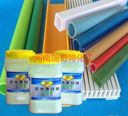 荧光增白剂在塑料中的应用原理