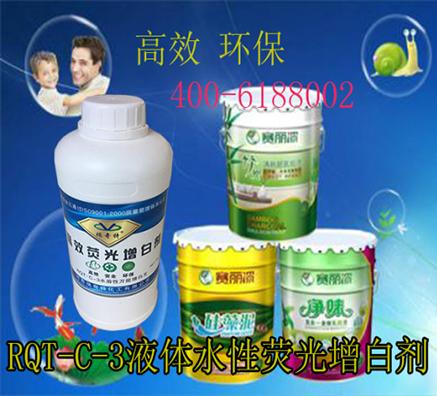 液体水性涂料荧光增白剂的增白原理和作用