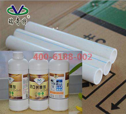 瑞奇特PVC塑料管材光亮剂RQT-G-1性能应用