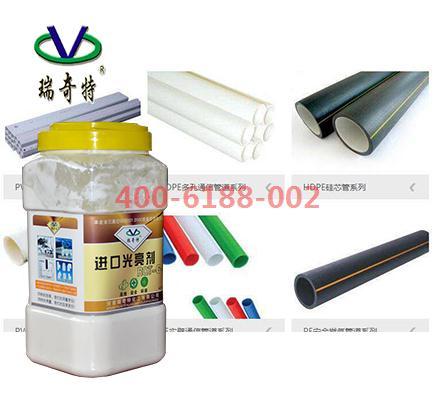 塑料PVC管光亮剂品牌厂家